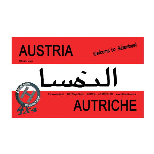 Austria Aufkleber 27x44