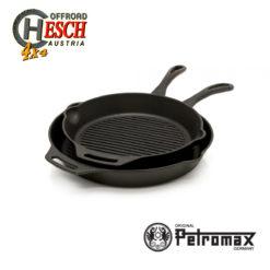 Petromax Größenvergleich gp30t-35t-Grill-Feuerpfanne